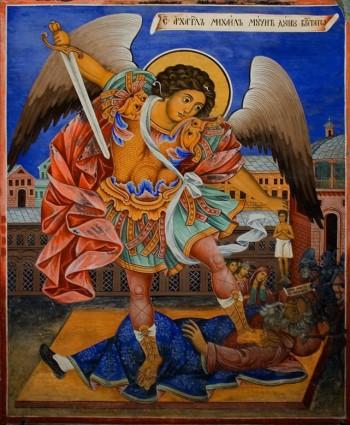 Българската православна църква почита паметта на Свети Архангел Михаил.