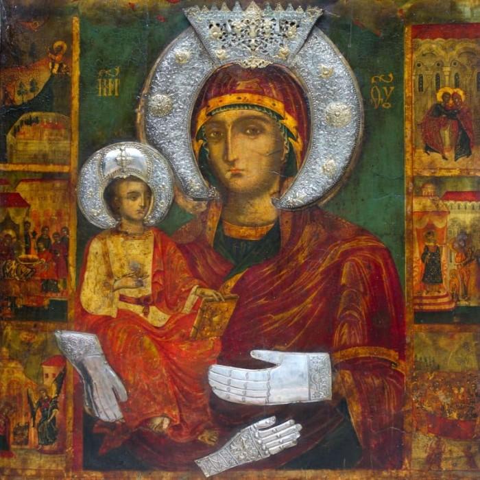 Покана за всенощно бдение в Траянският манастир