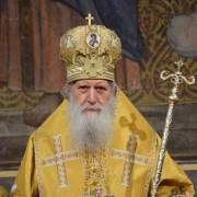 патриарх Неофит за новата 2021 г.