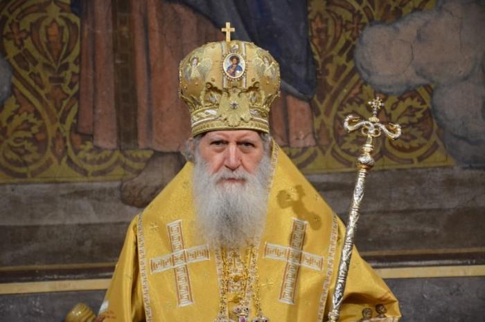 Обръщение на Негово Светейшество Българския патриарх Неофит за новата 2021 г.